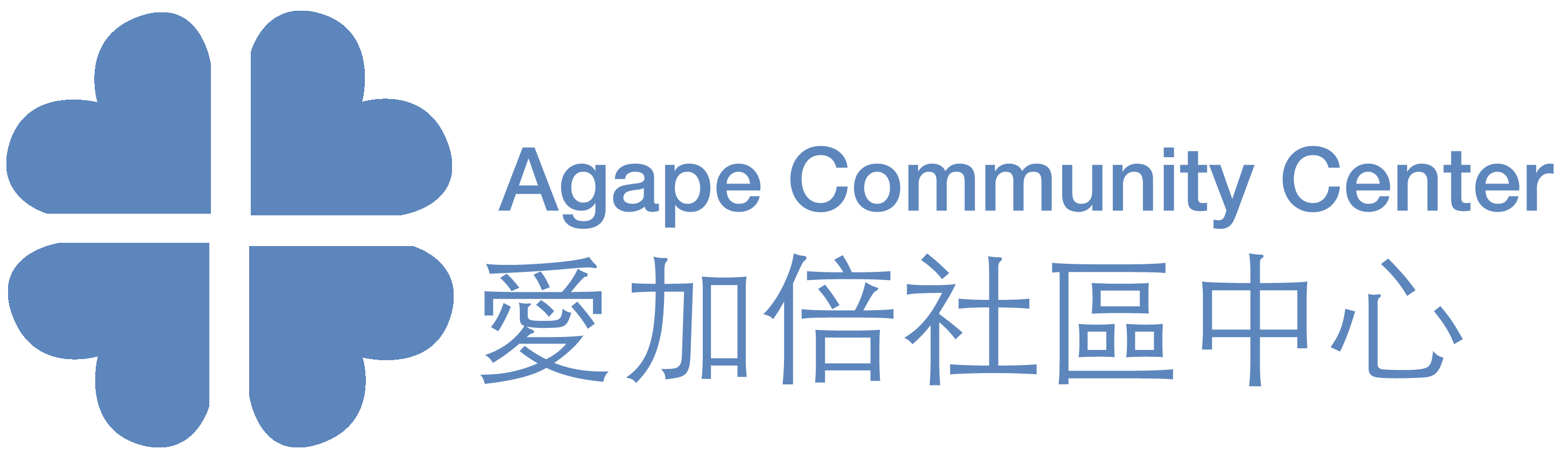 Agape Community Center